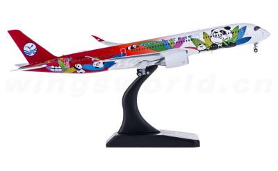 Sichuan Airlines 四川航空 Airbus A350-900 B-301D 襟翼打开