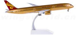 Hainan Airlines 海南航空 Boeing 787-9 B-1343 全金色