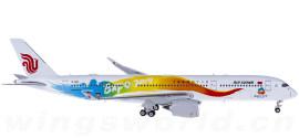 Air China 中国国际航空 Airbus A350-900 B-1083