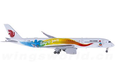 Phoenix 1:400 Air China 中国国际航空 Airbus A350-900 B-1083