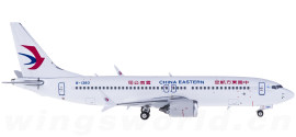 China Eastern 中国东方航空 Boeing 737 MAX 8 B-1380