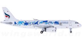Bangkok Airways 曼谷航空 Airbus A320 HS-PPH