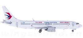 China Eastern 中国东方航空 Boeing 737 MAX 8 B-1385