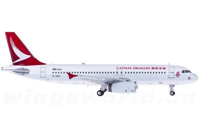 Phoenix 1:400 Cathay Dragon 国泰港龙航空 Airbus A320 B-HSO