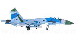 Russian Air Force 俄罗斯空军 Sukhoi Su-27 24