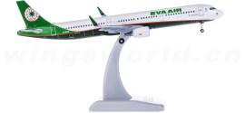EVA Air 长荣航空 Airbus A321 B-16221