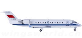 PLANAF 中国海军 Bombardier CRJ200ER B-4701