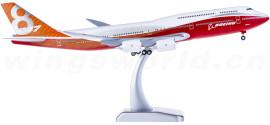 Boeing 747-8 日出彩绘
