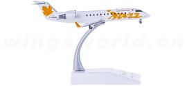 Jazz Bombardier CRJ200 C-GGJA