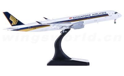 Singapore Airlines 新加坡航空 Airbus A350-900 9V-SMR 襟翼打开