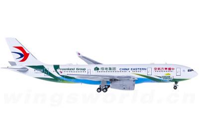 JC Wings 1:400 China Eastern 中国东方航空 Airbus A330-200 B-5902 绿地号