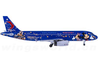 China Eastern 中国东方航空 Airbus A320 B-6635 迪士尼彩绘