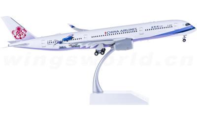 China Airlines 中华航空 Airbus A350-900 B-18908 蓝鹊号 襟翼打开