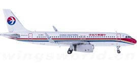 China Eastern 中国东方航空 Airbus A320 B-9921