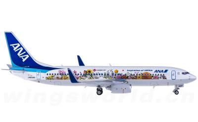 Phoenix 1:400 ANA 全日空 Boeing 737-800 JA85AN