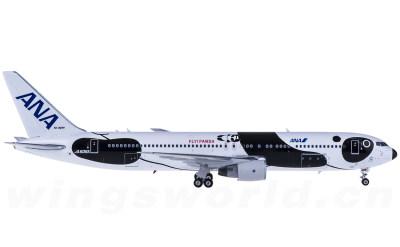 ANA 全日空 Boeing 767-300 JA606A FLY! 熊猫