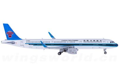 Phoenix 1:400 China Southern 中国南方航空 Airbus A321 B-8848