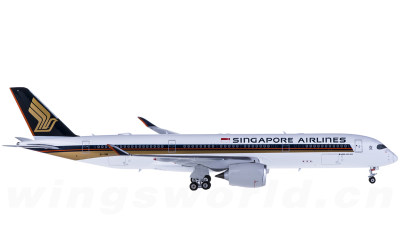 Singapore Airlines 新加坡航空 Airbus A350-900 9V-SMI