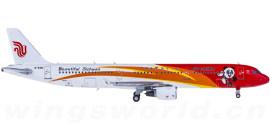 Air China 中国国际航空 Airbus A321 B-6361 秀美四川