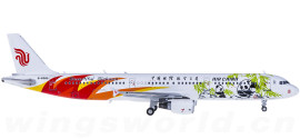 Air China 中国国际航空 Airbus A321 B-6365 秀美四川
