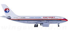 China Eastern 中国东方航空 Airbus A310-200 B-2303