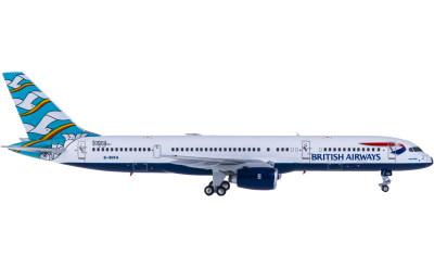 British Airways 英国航空 Boeing 757-200 G-BIKA
