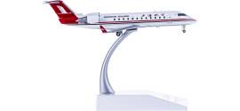 Shanghai Airlines 上海航空 Bombardier CRJ200 B-3020