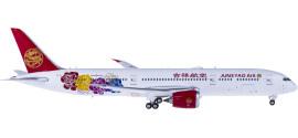 Juneyao Airlines 吉祥航空 Boeing 787-9 B-1115