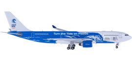 Hi Fly 葡萄牙高飞航空 Airbus A330-200 CS-TQW