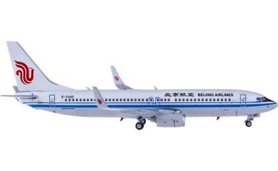 Beijing Airline 北京航空 Boeing 737-800 B-5486