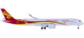 Hong Kong Airlines 香港航空 Airbus A350-900 B-LGA