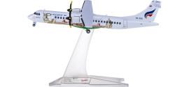 Bangkok Airways 曼谷航空 ATR-72-500 HS-PGK