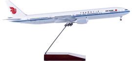 Air China 中国国际航空 Boeing 777-300ER