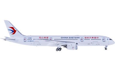 Ngmodel 1:400 China Eastern 中国东方航空 Boeing 787-9 B-206K