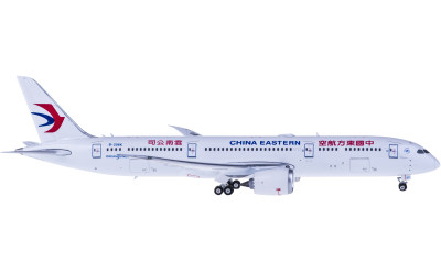 Phoenix 1:400 China Eastern 中国东方航空 Boeing 787-9 B-206K
