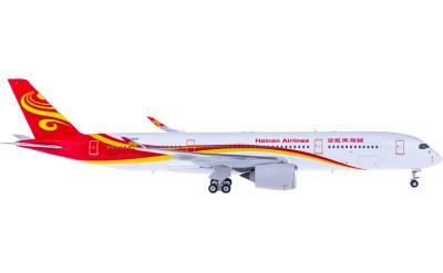Hainan Airlines 海南航空 Airbus A350-900 B-1069