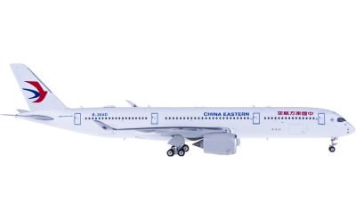 Phoenix 1:400 China Eastern 中国东方航空 Airbus A350-900 B-304D