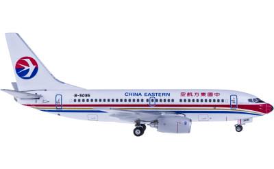 China Eastern 中国东方航空 Boeing 737-700 B-5095