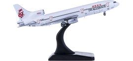 Dragonair 港龙航空 Lockheed L-1011 VR-HMW