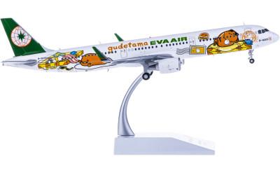 EVA Air 长荣航空 Airbus A321 B-16205 蛋黄哥