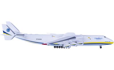Herpa 1:500 Antonov 安东诺夫 Antonov AN-225 UR-82060 Mriya