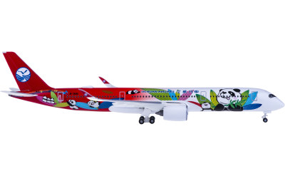 Herpa 1:500 Sichuan Airlines 四川航空 Airbus A350-900 B-301D