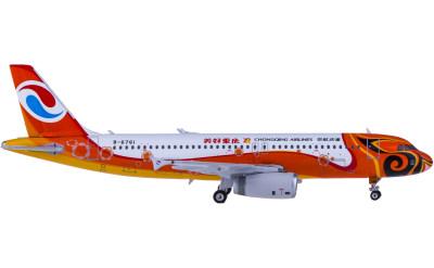 Chongqing Airlines 重庆航空 Airbus A320 B-6761
