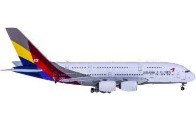 Phoenix 1:400 Asiana 韩亚航空 Airbus A380 HL7640