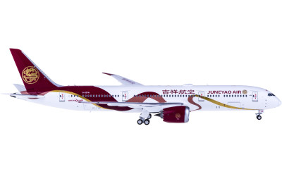 Ngmodel 1:400 Juneyao Airlines 吉祥航空 Boeing 787-9 B-207N
