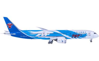 China Southern 中国南方航空 Boeing 787-9 B-1168