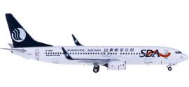 Shandong Airlines 山东航空 Boeing 737-800 B-1359