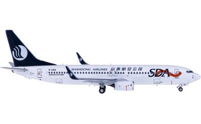 Ngmodel 1:400 Shandong Airlines 山东航空 Boeing 737-800 B-1359
