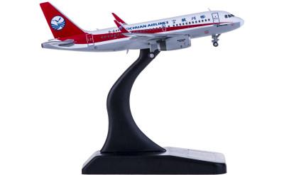 Sichuan Airlines 四川航空 Airbus A319 B-6453