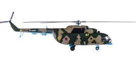 Russian Air Force 俄罗斯空军 Mil Mi-8MT RF-06057/87